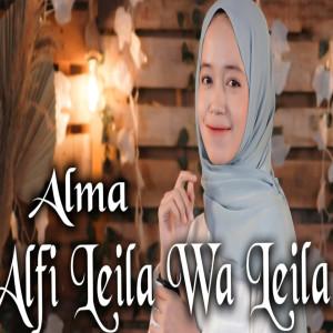 Album Alfi Laila Wa Leila from Alma