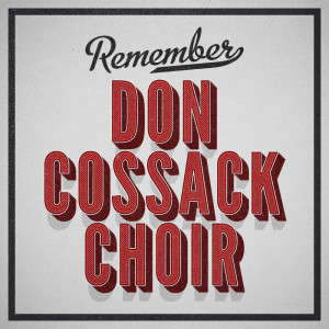 Listen to Lesguinka song with lyrics from Don Cossack Choir