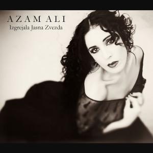 Album Изгреяла ясна звезда from Azam Ali