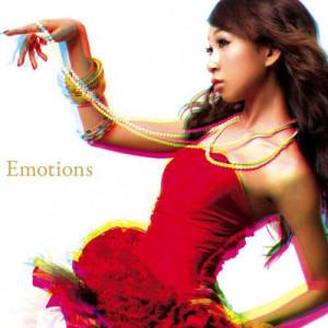 青山黛瑪的專輯Emotions