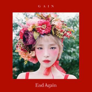 孫佳仁的專輯End Again