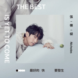 Album 最好的快要發生 from 张栋梁