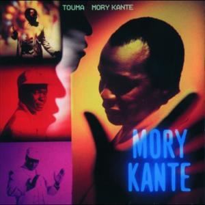 Touma 1990 Mory Kante