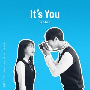อัลบัม It′s You ศิลปิน Colde