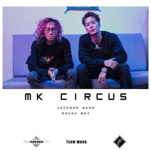 Dough-Boy的專輯MK Circus