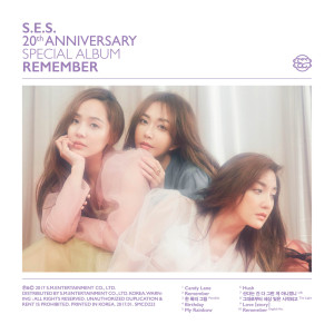 S.E.S的專輯Remember