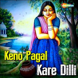 Album Keno Pagal Kare Dilli from Ubrato Das