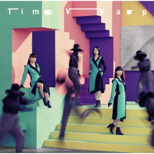 Perfume的專輯Time Warp