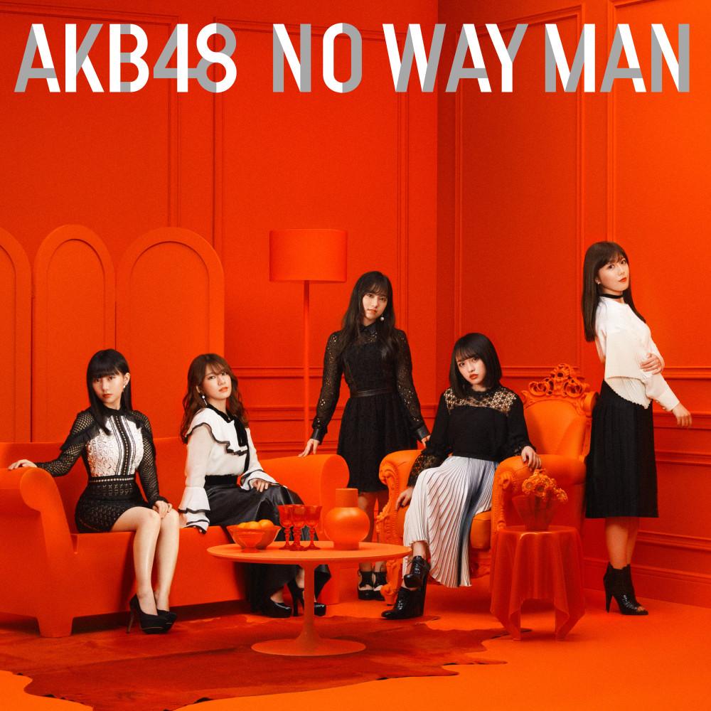 ฟังเพลงอัลบั้ม NO WAY MAN (Type B)