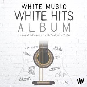White Music White Hits Album