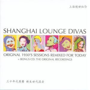 Various Artists的專輯Shanghai Lounge Divas