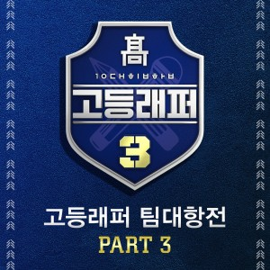 Listen to how are you song with lyrics from 더 콰이엇