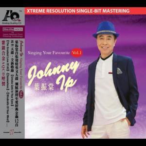 葉振棠的專輯Johnny Ip singing your favourite Vol:1