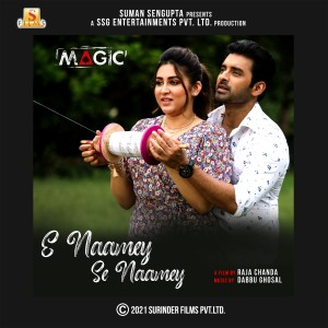 "Album E Naamey Se Naamey (From ""Magic"") - Single from Shaan"