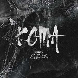 Album Кома from Roger
