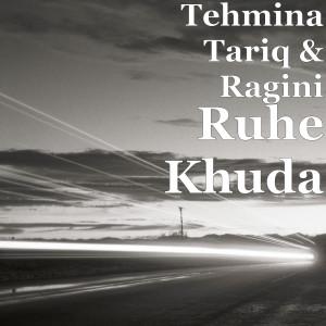Album Ruhe Khuda from Ragini
