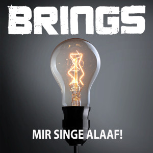 Album Mir singe Alaaf! from Brings