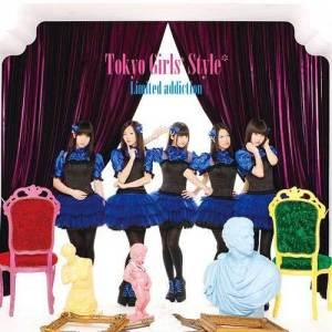 收聽東京女子流的我的信歌詞歌曲