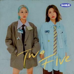臉紅的思春期的專輯Two Five