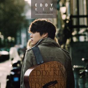 收聽Eddy Kim的The Manual歌詞歌曲