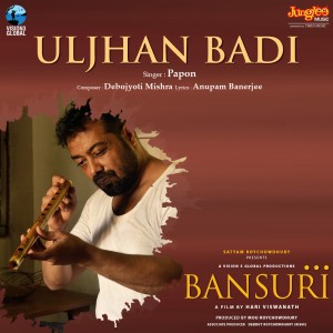 "Uljhan Badi (From ""Bansuri"") dari Papon"