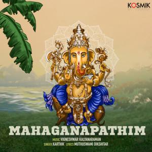 Album Mahaganapathim from Karthik