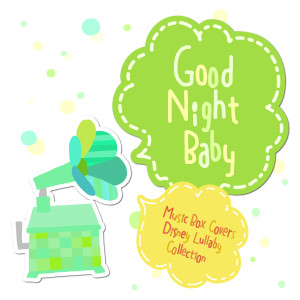 Relax α Wave的專輯Good Night Baby - Music Box Covers Disney Lullaby Collection