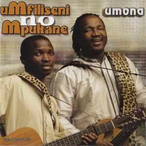 Album Umona from uMfiliseni No Mpukane
