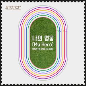 李特的專輯My Hero