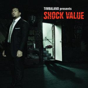 อัลบั้ม Shock Value
