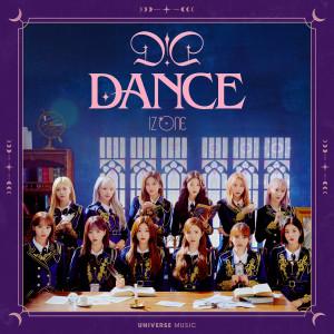 IZ*ONE的專輯D-D-DANCE