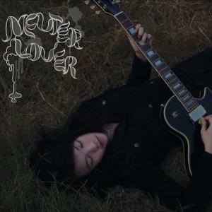 อัลบัม I am Neuter Lover ศิลปิน Neuter Lover