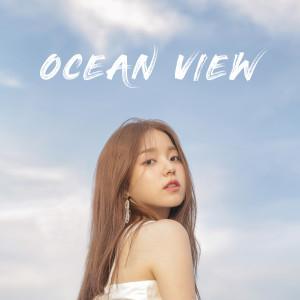 Rothy的專輯OCEAN VIEW