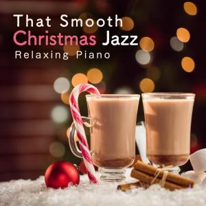 收聽Relax α Wave的O Christmas Tree歌詞歌曲