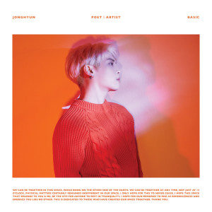 鐘鉉的專輯Poet | Artist