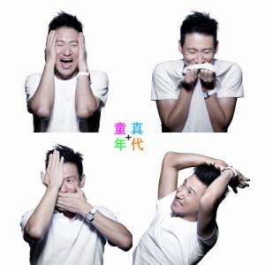 Innocent Age dari Jacky Cheung