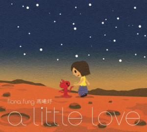 馮曦妤的專輯A Little Love