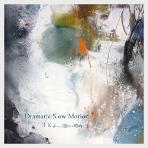 Dramatic Slow Motion (Reconstructed 2020) dari Toru Kitajima