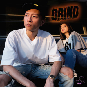 Icemaiden的專輯Grind (To the Top) (Explicit)