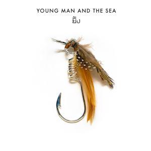 อัลบัม ยั้ง ศิลปิน Young Man and The Sea