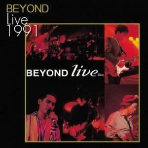 收聽Beyond的Talk 2歌詞歌曲