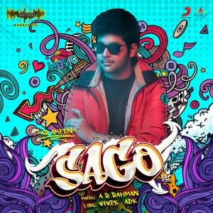 Album Sago (Madras Gig Season 2) from A.R. Ameen