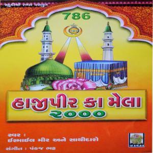 Album Haji Peer Ka Mela 2000 from Ismail Meer