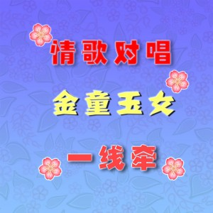 收聽刘志勤的印度情歌歌詞歌曲
