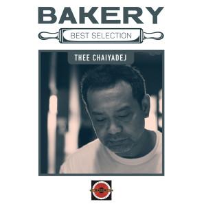 อัลบัม Bakery Best Selection Thee Chaiyadej ศิลปิน ธีร์ ไชยเดช