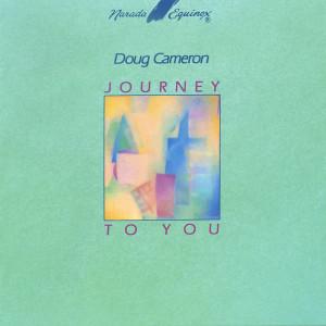 Journey To You 1991 Doug Cameron