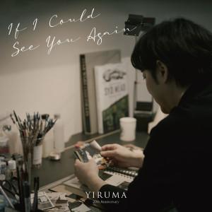 If I Could See You Again dari Yiruma