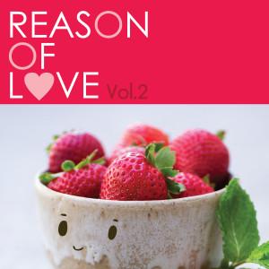 อัลบัม REASON OF LOVE VOL.2 ศิลปิน รวมศิลปินแกรมมี่