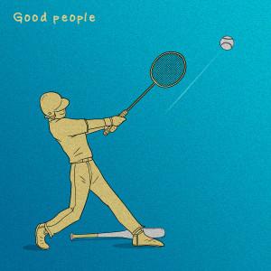 อัลบัม Good People ศิลปิน TSLW