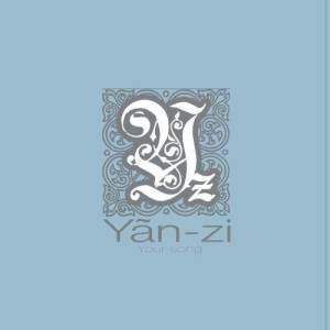 孫燕姿的專輯Your Song 2006 Best Selected [for Digital]